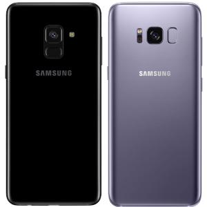 Samsung Galaxy A8 vs Galaxy S8 spate