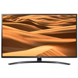 Cel mai bun televizor - LG 55UM7450PLA