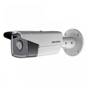 Cea mai buna camera IP - Hikvision DS-2CD2T45FWD-I5