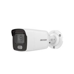 Cea mai buna camera de supraveghere - Hikvision DS-2CD2047G1-L