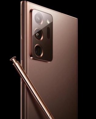 Noul Galaxy Note20 Ultra camere