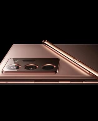 Noul Galaxy Note20 Ultra